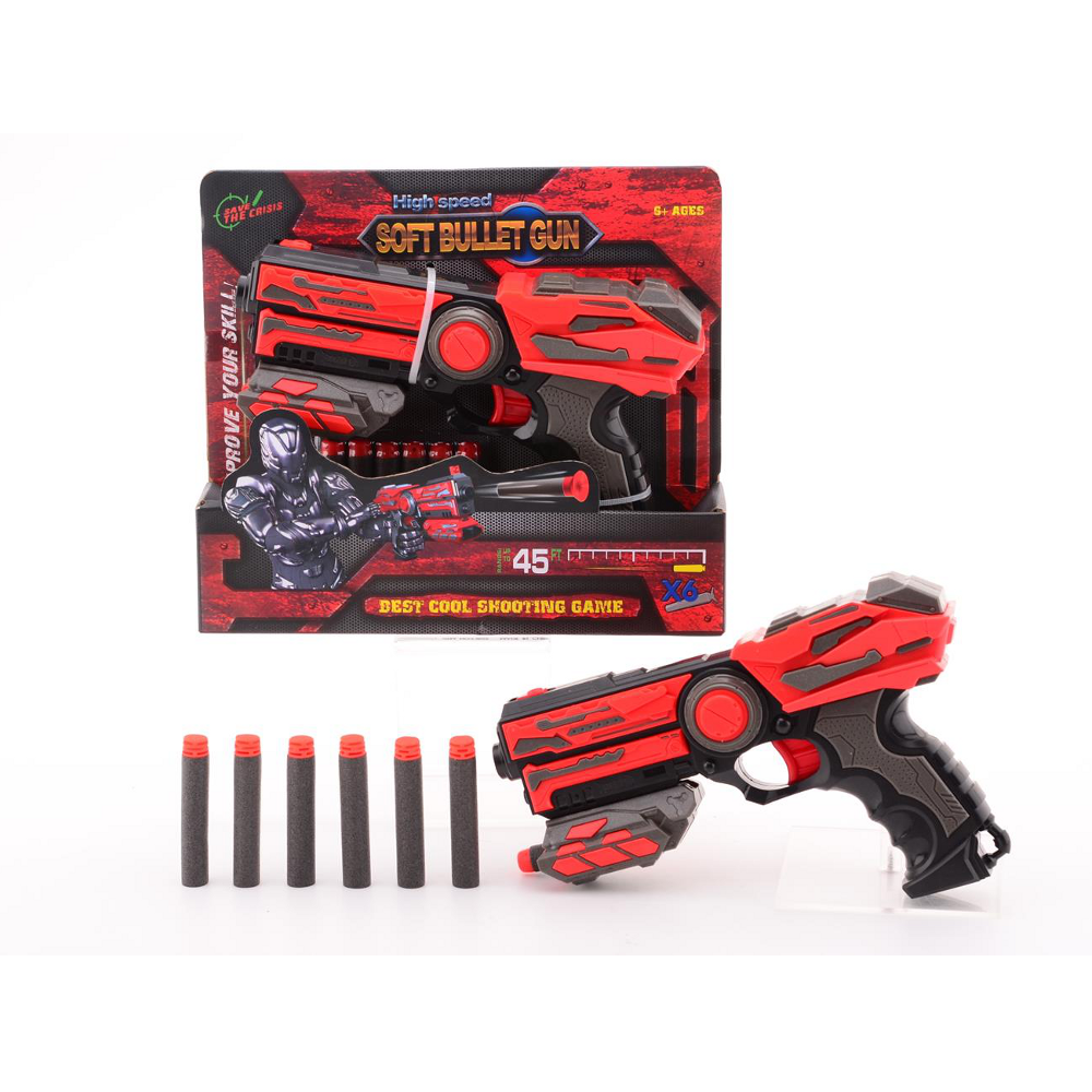 High Speed Soft Bullet Gun Basic 23cm