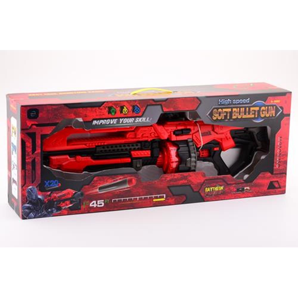 Serve & Protect Shooter Extreme 80cm B/O mit 20 darts