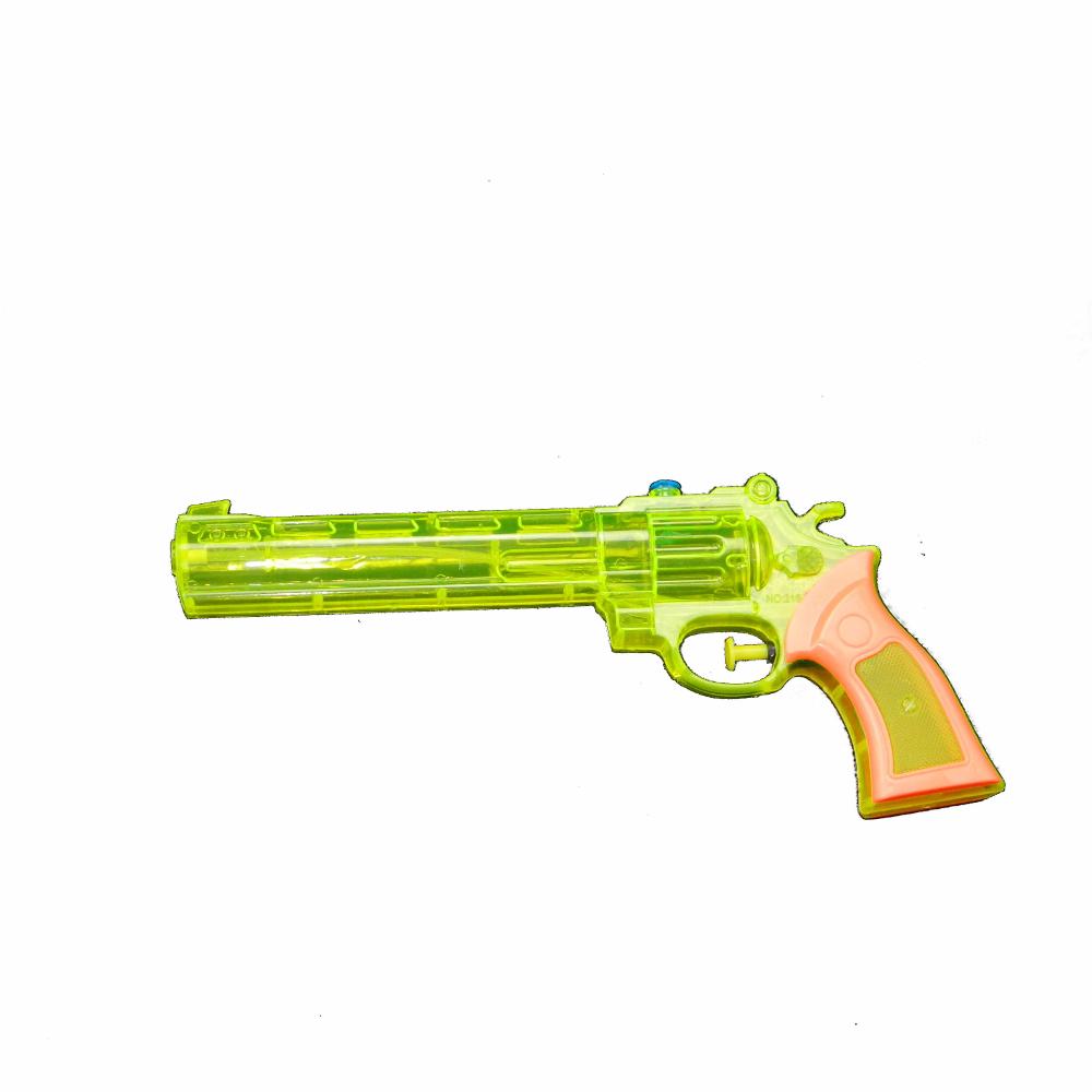 Wasserpistole 28cm